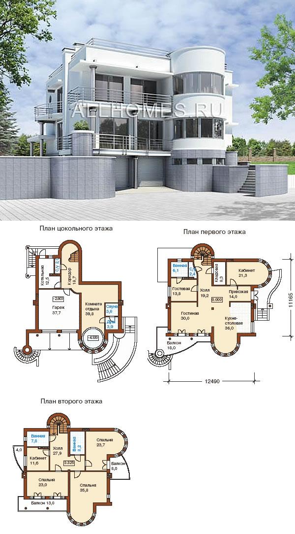 Проект современного дома в стиле хай-тек